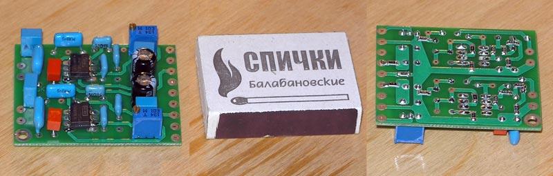 Кроссовер для биампинга печатная плата