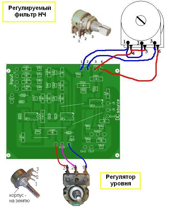 Предварительный усилитель для сабвуфера с корректором Линквица