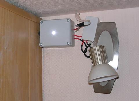 Автомат - выключатель освещения