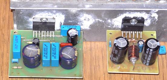 Микросхема TDA7293 (слева)