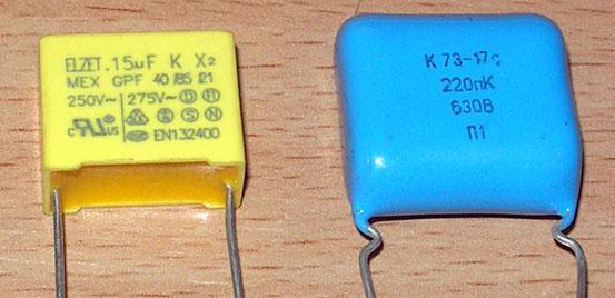 Блок питания для TDA7293 и TDA7294