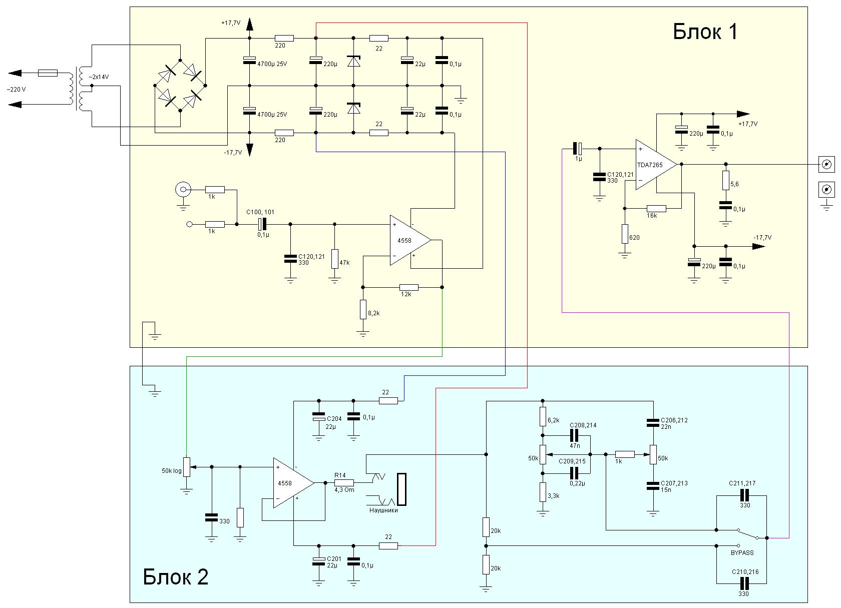 Колонки для компьютера простых схема
